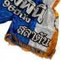 Шорты Lumpinee LUM-086 Blue-White Размер M