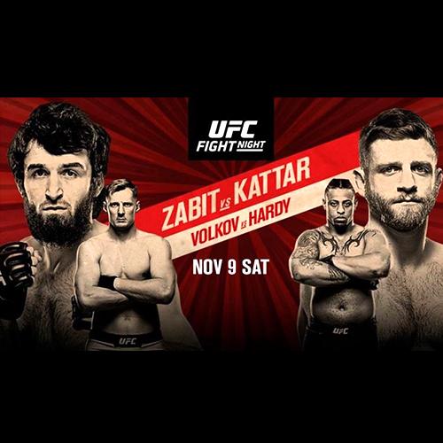 ИТОГИ ВЕЧЕРА UFC В МОСКВЕ