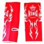 Суппорт Голеностоп TOP KING TKANG-02 Красный Цвет
