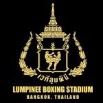 Тайские шорты Лумпини