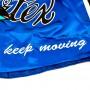 """Шорты FAIRTEX BS-0645 """"Keep Moving""""Размер XL"""