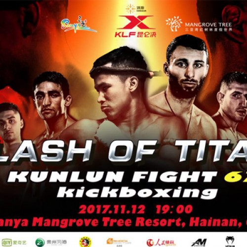 Результаты Kunlun Fight 67