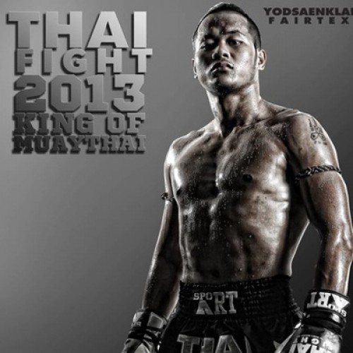 Саенчай чемпион Thai Fight