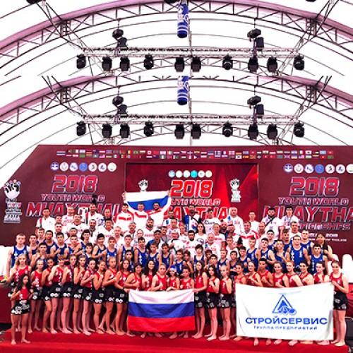 Великолепно выступила Россия на чемпе 2018 тайский бокс Бангкок
