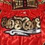 """Детские шорты для тайского бокса""""Thaiboxing"""" TBK-Red-Gold"""
