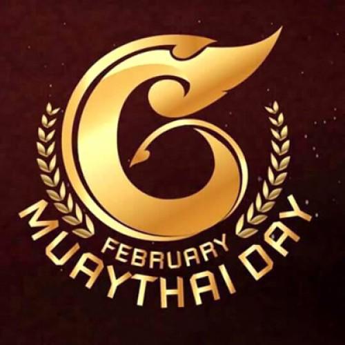 6 Февраля День Муай Тай